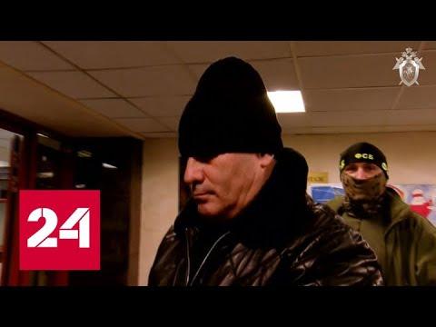 Убийцы Эльджаркиева доставлены в Москву - Россия 24