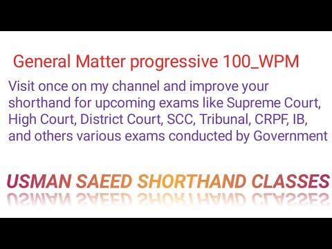General matter ! 100_wpm ! Transcription No.1 ! (Progressive)