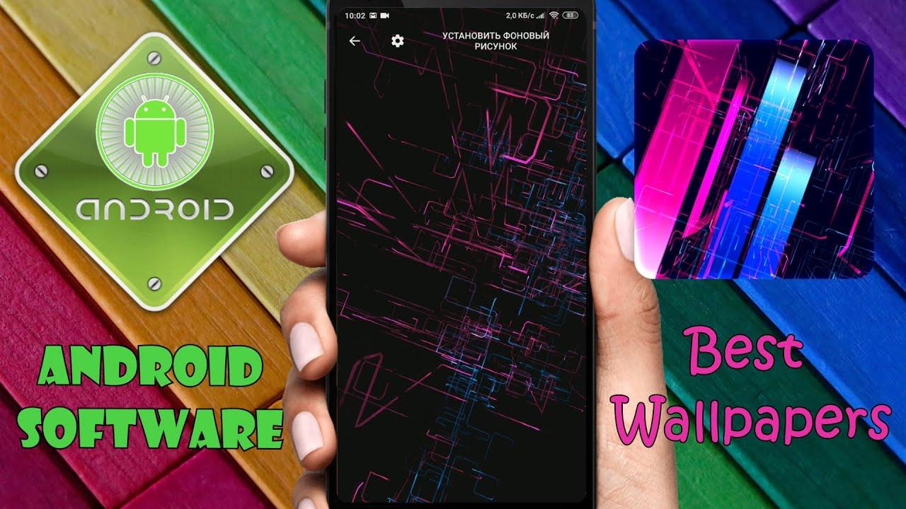 Все для андроида: игры, программы, живые обои для android | 720x1280