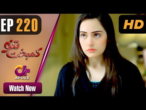 Kambakht Tanno - Episode 220 - Aplus ᴴᴰ Dramas