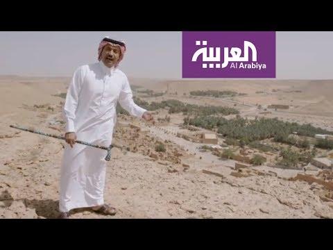 على خطى العرب | حصة السديري - الجزء الأول  - نشر قبل 3 ساعة