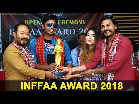 International Nepali Film Fare Academy Award 2018 in Korea | Glamour Nepal