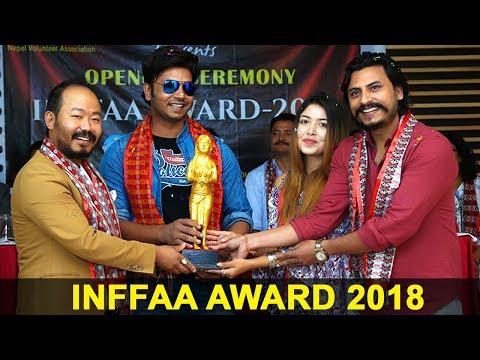 International Nepali Film Fare Academy Award 2018 in Korea | Glamour Nepal