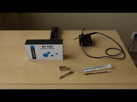 SOLDER SD-100. Удобная и компактная паяльная станция с функцией моментального разогрева