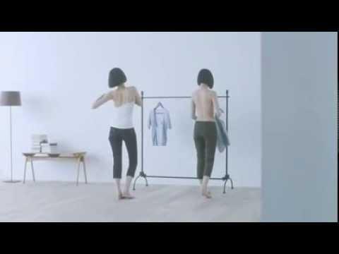 Japan TV Commercial (Uniqlo) So Sexy