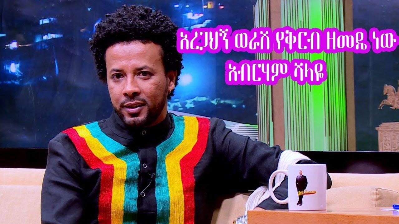 Interview with artist Abraham Shalaye on seifu show