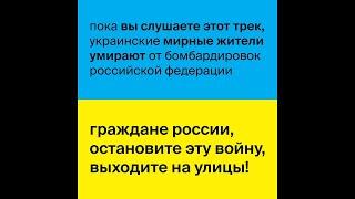 видео Мапа Хуста