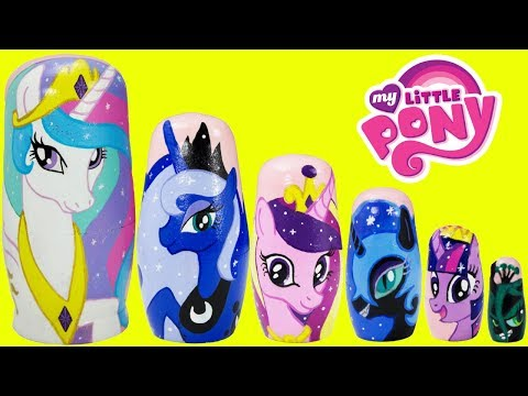 MY LITTLE PONY Nesting Dolls, Stacking Cups, Matryoshka Dolls Surprise Toys