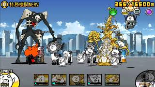 Battle Cats Japan 6.10 New Collaboration Stage 2