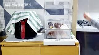 [주방살림 리뷰] 스팀마스터 스팀찜기, 찜요리만큼은 자…