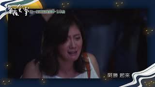 深夜食堂 中国版 第37話