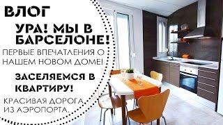 видео Где парковать машину, снимая квартиру посуточно в Москве