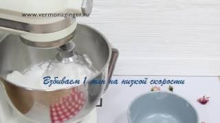 Рецепт безе