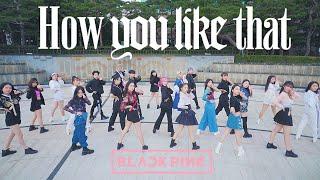 "[Kpop] BLACKPINK ""How You Like That"" Dance Cover / 블랙핑크 커버댄스"