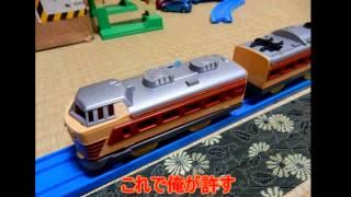 プラレールアイランド第10話 【消えた機関車】