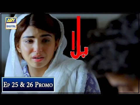 Balaa Episode 25 & 26 ( Promo ) - ARY Digital Drama