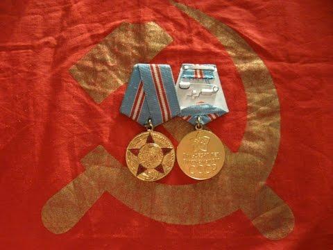 медаль 50 лет вооруженных сил СССР. Medal 50 Years of  Armed Forces of USSR