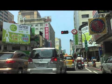 Driving around Taichung
