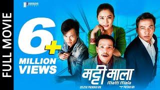 MATTI MALA   Nepali Full Movie 2021/2077   Buddhi Tamang, Rajani Gurung, Priyanka Karki, Prithbi Rai