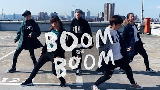 SEVENTEEN(세븐틴) _ BOOMBOOM(붐붐) Dance Cover by DAZZLING from Taiwan