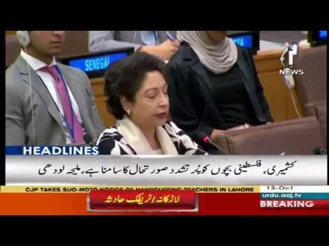 Headlines 10 AM   13 October 2018   Aaj News