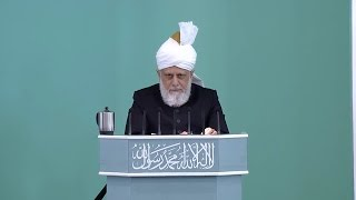 Turkish Translation: Friday Sermon May 1, 2015