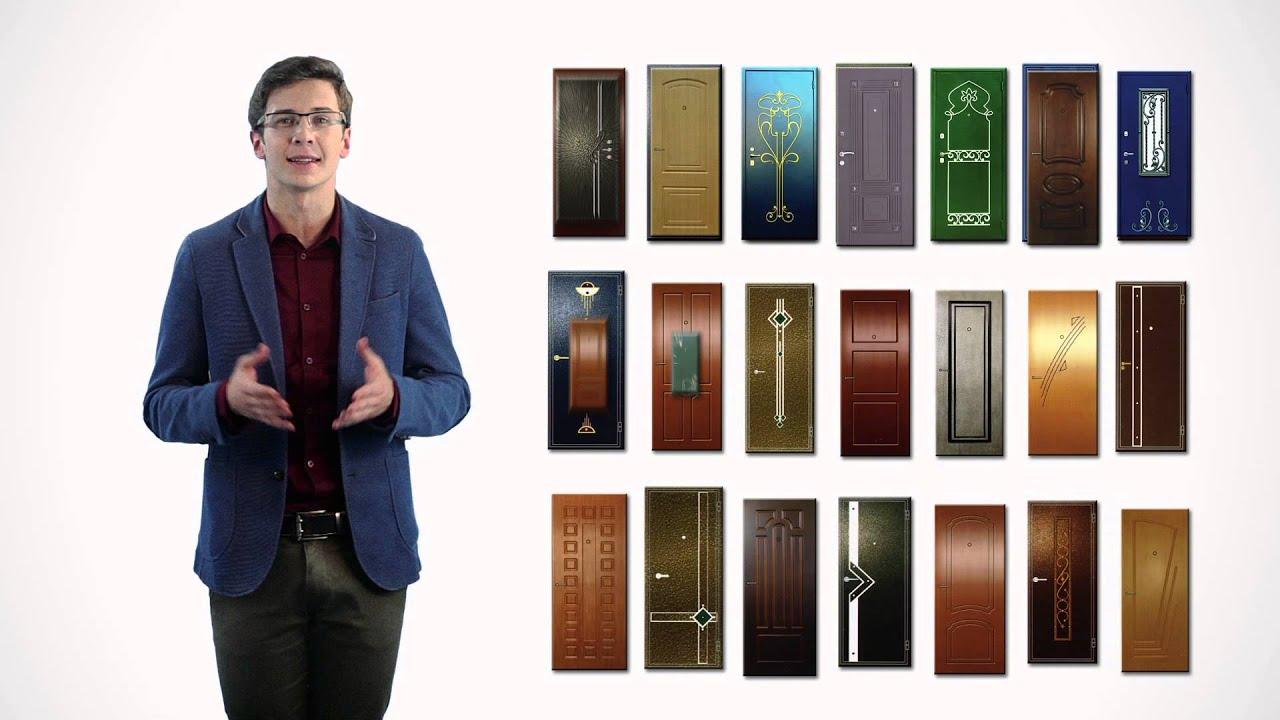 Стальные двери Йошкар-Ола - YouTube