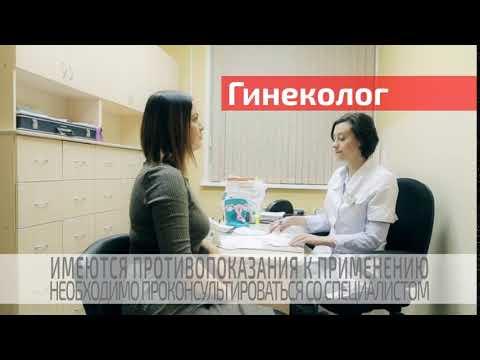 """Гинеколог в """"Университетской клинике""""!"""