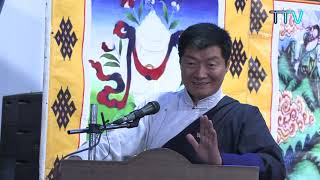 Sikyong Dr. Lobsang Sangay talk at inaugural ceremony of leadership workshop for class X students