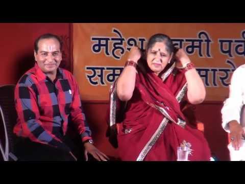 'Teesri Aankh' Mahesh Navmi Drama Nagpur