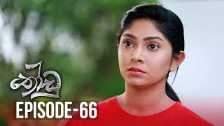 Thoodu | Episode 66 - (2019-05-16) | ITN Thumbnail