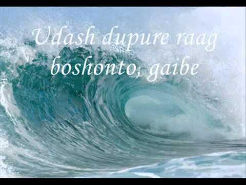 Tomar Jonno with lyrics