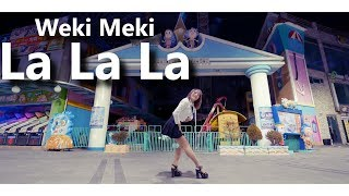 [K-pop] 최유정,김도연 위키미키 신곡!! Weki Mike - LaLaLa Full Cover Dance 커버댄스