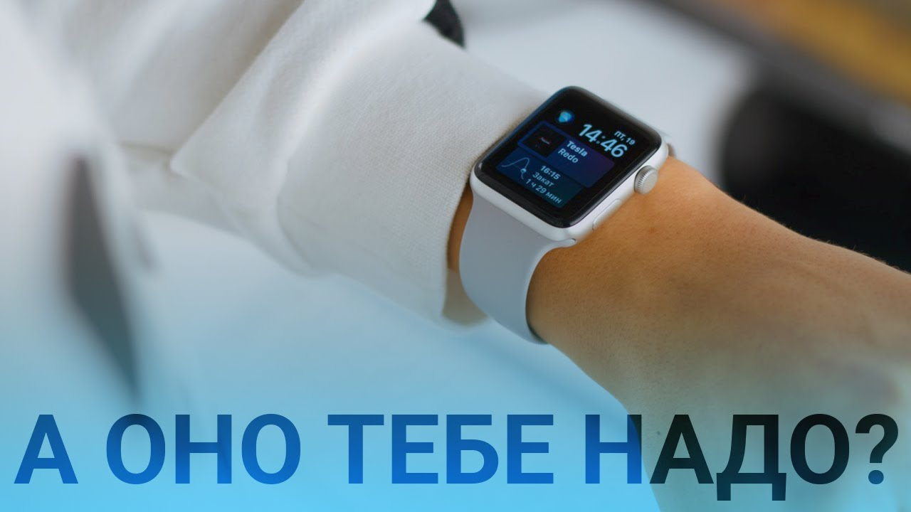 Каталог onliner. By это удобный способ купить умные часы apple. Характеристики, фото, отзывы, сравнение ценовых предложений в минске.