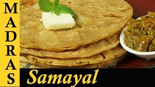 Aloo Paratha Recipe in Tamil | How to make Aloo Paratha in Tamil | Stuffed Paratha Recipe