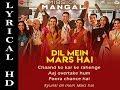 Dil Mein Mars Hai (LYRICAL)- Mission Mangal | Akshay | Vidya | Sonakshi | Taapsee | Benny Dayal