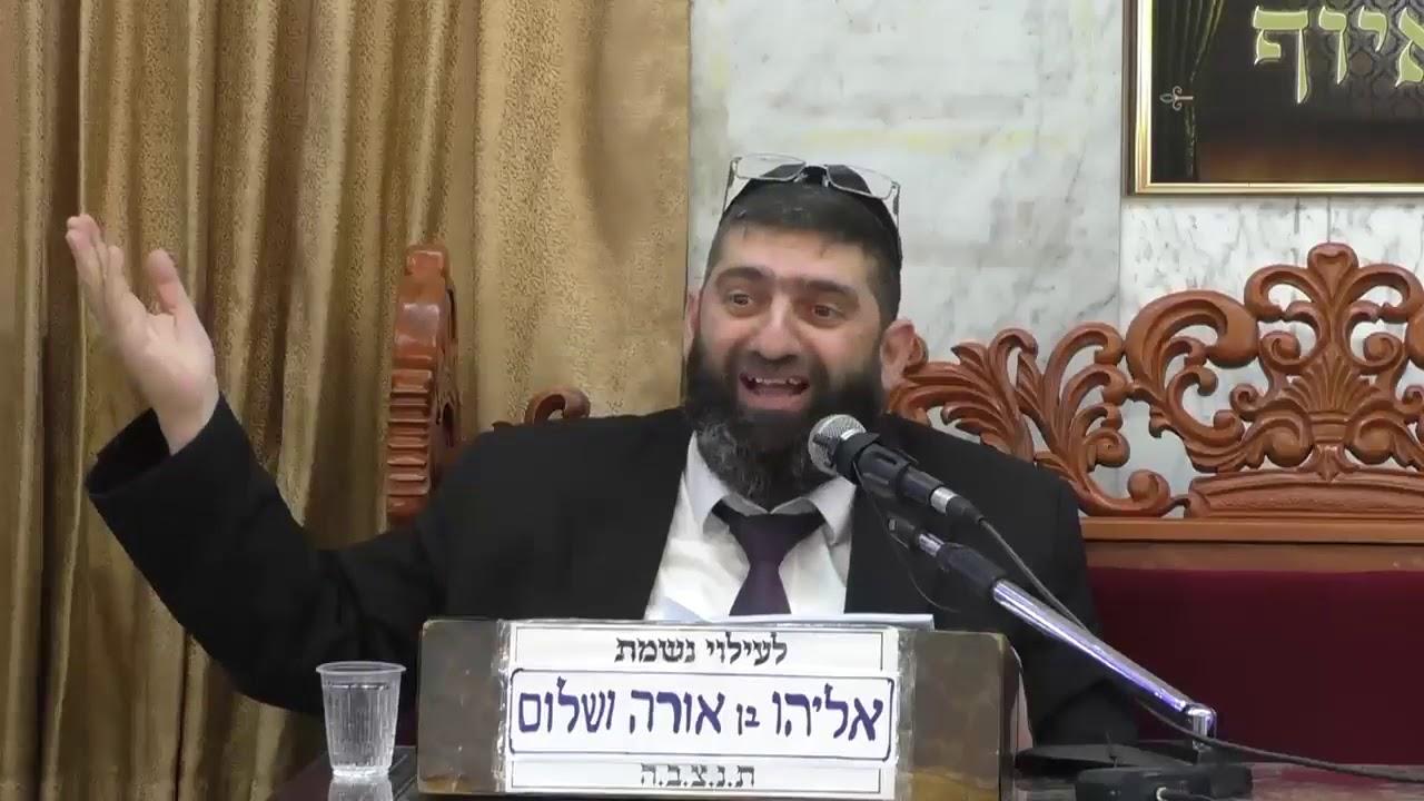 """הרב אייל עמרמי שליט""""א - שנאת חינם ולימוד זכות - מסעי תשע""""ט"""