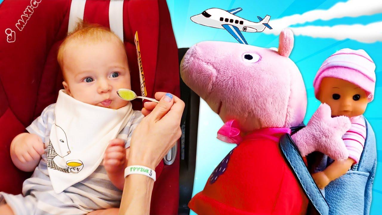 A viagem da Peppa Pig! Aprendendo a ser mamãe na escola para mamães com a Peppa Pig