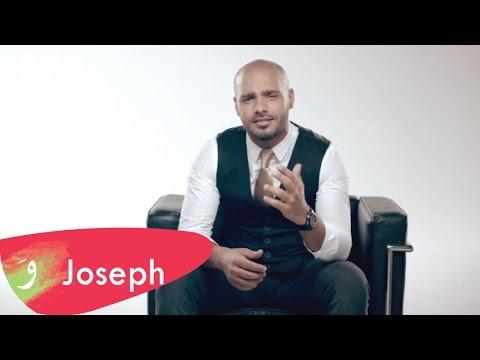 Joseph Attieh - Rayhin Ala Betna (Official clip) / جوزيف عطيه - رايحين على بيتنا