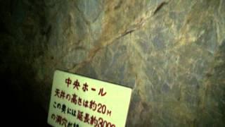 Kyusendo Gua Stalagmit di Jepang part 2