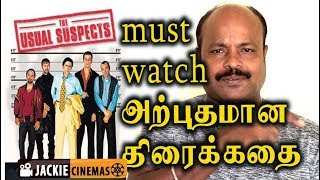 The Usual Suspects 1995 Hollywood Movie Review In Tamil By #Jackiesekar | #Jackiecinemas