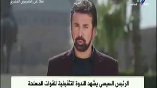 «مشوار البطولة» ..فيلم تسجيلي عن بطولة شهداء القوات المسلحة