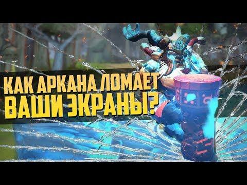 видео: 5 ЭПИЧНЫХ ФАКТОВ ОБ АРКАНЕ ШЕЙКЕРА