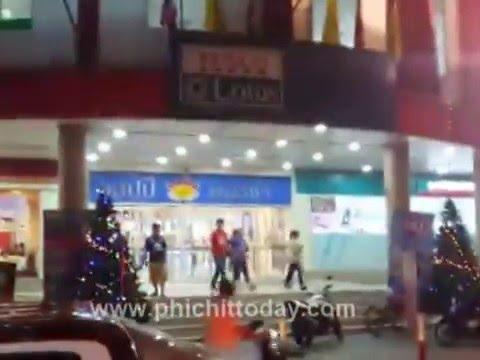 พิจิตรโจรควงปืนบุกเดี่ยวปล้นธนาคารไทยพาณิชย์ในห้างสรรพสินค้ากลางเมือง