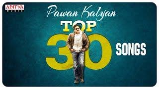 Pawankalyan Top 30 Hit Songs Jukebox | Pawan Kalyan Songs
