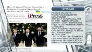 ТОП - 5 Бизнес новостей. Литва отказывается от российского газа