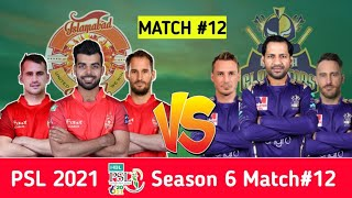 Good Game Between Quetta Gladiators And  Slamabad United
