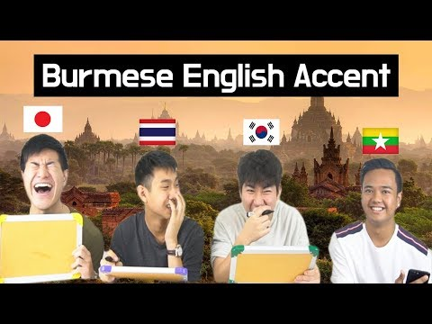 คนต่างชาติ vs สำเนียงพม่า