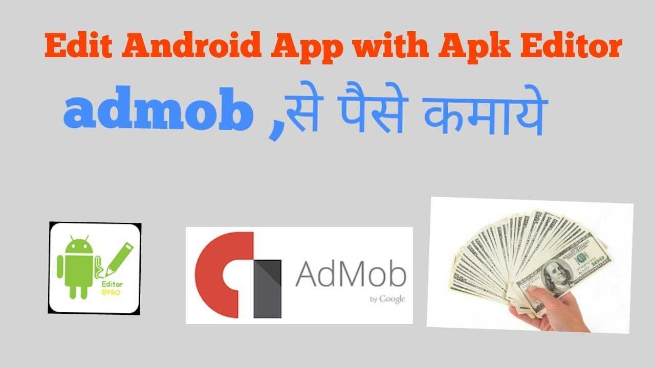How To Use APK Editor|Earn Unlimited From Other's App|Hack App With APK Editor|Earn Money From App  #Smartphone #Android