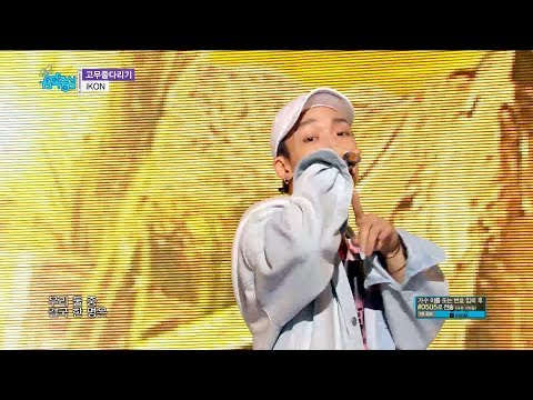 【TVPP】 IKON - RUBBER BAND, 아이콘- 고무줄달리기@Show Music Core 2018